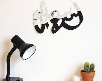 Mural bannier 'Word to the wall' | Expression 'Oh Boy' | Original handcrafted decoration