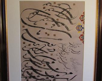 Ultimate Persian Love Poetry Song by KadKani Shajarian (Modern Poem)