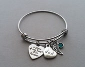 A Piece Of My Heart Is In Heaven Bracelet, Memorial Bracelet, Dad, Mom, Grandma, Grandpa, Sister, Brother, Stainless Steel Bangle