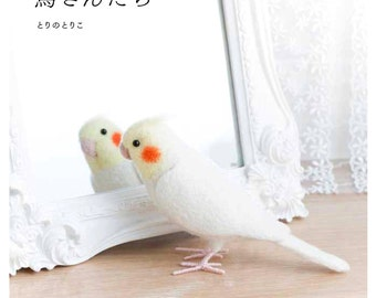 Needle Wool Felt Craft Book Lovely Cute birds Collections 2 --- Japanese Craft Book H109-046