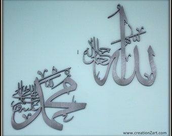 Islam Art work - Allah Mohammad Set - Contemporary Islamic decoration - Islamic art - Arabic calligraphy art -