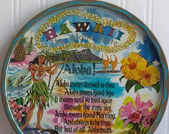 Vintage Hawaii  Souvenir Tray, 1950s Hawaiian  Tropical Home Decor, Island Resort Style, Aloha Luau Party