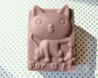 Specially made for you Soap Mold ( Soap Republic )