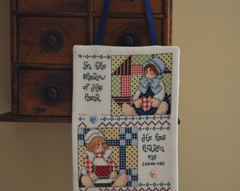 Little Girls Bible Verse Cross Stitch Wall Door Hanger