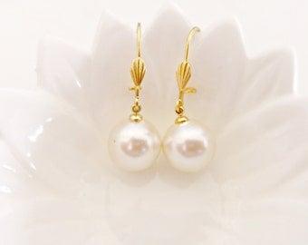Pearl Earrings/ Round Pearl Earrings/ Gold And Pearl Earrings/ June Birthstone Earrings/ Bridal Earrings - Seashell