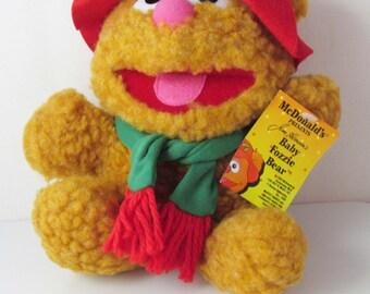 Muppets Baby Fozzie Bear Christmas Plush Stuffed Toy 1987 McDonalds Jim Henson