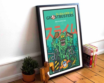 Ghostbusters Japanese Movie Poster