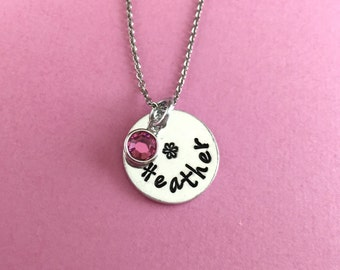 Flower Girl Necklace - Flower Girl Gift - Personalized Jewelry - Name Necklace - Hand Stamped - Flower Necklace - Wedding Jewelry - Idea