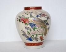 Sathuma Japanese Peacock Vase Chrysanthemum, Ikebana Vase