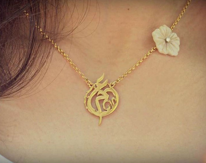 two Arabic name initials Necklace with MOP flower. handmade of 925 silver gold plated, personalized Necklace, Arabic calligraphy Necklace.