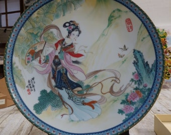 "1985 handpainted ""Bradford Exchange"" chinese decorative plate"