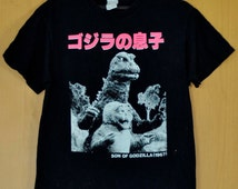 Vintage Son of Godzilla T shirt Japan Movie Animation Big Logo symbol Size Medium