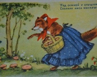 Soviet Vintage unused 1950s postcard, Squirrel, Children's postcard, Printed in USSR, Postcard Illustration by N. Ushakova, 1950s