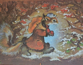 Vintage Soviet postcard Happy New Year, Squirrel, Unsigned card, illustration, Collectible paper, Published in USSR, 1980s