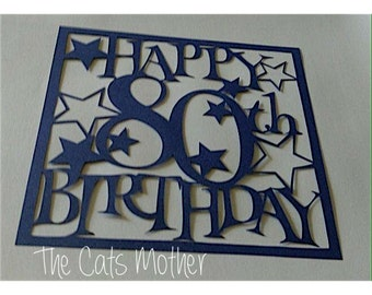 80th Birthday Stars Paper Cutting Template - Commercial Use