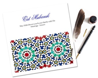 Marrakesh Eid Card, Eid Mubarak Cards, Eid Greeting Cards, Islamic Cards, Muslim Cards