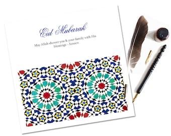 Marrakesh Eid Card, Eid Mubarak Cards, Eid Greeting Cards, Islamic Cards, Muslim Cards