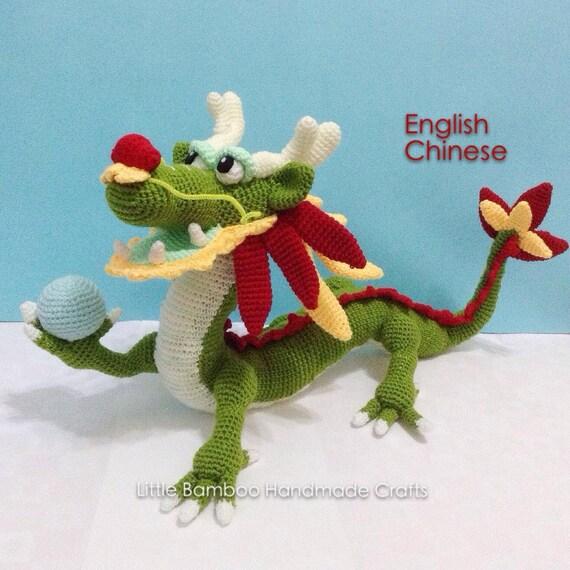 PATTERN Chinese Dragon Crochet pattern pdf