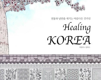 Healing Korea Coloring Book For Adult Tradition Pattern Colouring Book