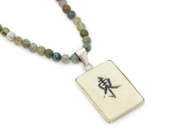 Mahjong Necklace   Vintage Mahjong Tile Necklace   Agate Beaded Necklace