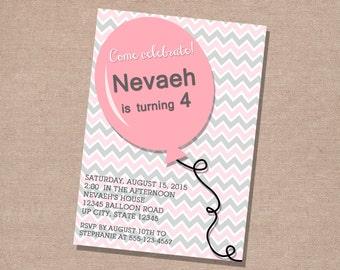 Kids Birthday Invitation - Balloon Birthday Invitation - Balloon - Childrens Birthday Invitation - Boys Invitation - Girls Invitation