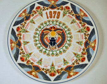 Wedgwood Calendar Plate 1979, collectible plate, decorative