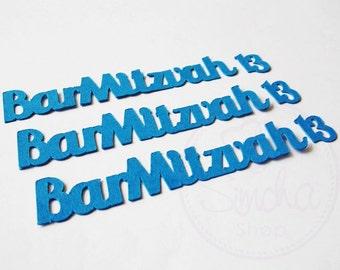 Bar Mitzvah Confetti, Barmitzvah, Thirteen, Confetti, Jewish Confetti, Jewish Simcha, Mazel Tov, Hebrew, Judaica, Mixed Pack (50) Large