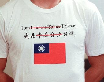 I Am Taiwan T-shirt / tee (white and gray)