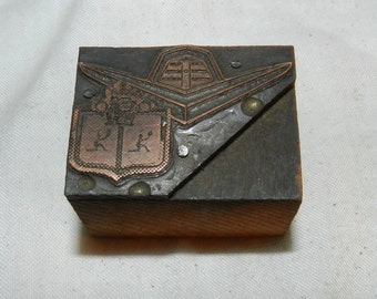 """Vintage Letterpress Print block - I think this is of a vintage car grill and logo, but I don't know which one - 1.5"""" X 1 1/8""""          41-11"""