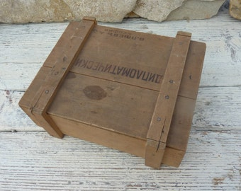 Vintage Diplomatic Wooden Candy Box Bulgarian Chocolate Box Rustic Decor