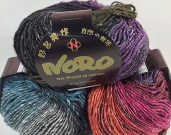 30% off Noro Silk Garden Light, noro yarn, dk weight, silk, Wool, Mohair, yarn, dk, knitting yarn