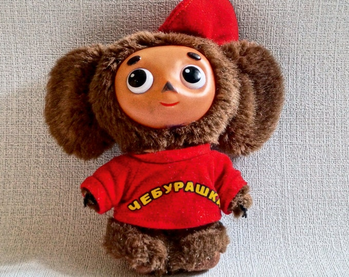 Cheburashka - Soviet Russian folk doll- Soft toy- cartoon Vintage toy