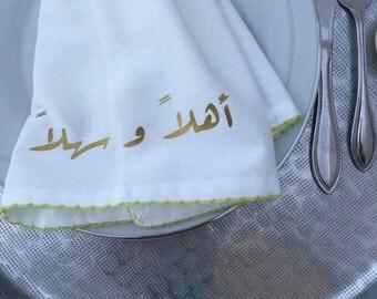 Arabic cloth napkins - ahlan wasahlan - gold vinyl - set of 4