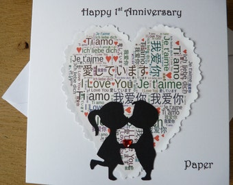 1st wedding anniversary card paper first anniversary - 1st anniversary card  love heart