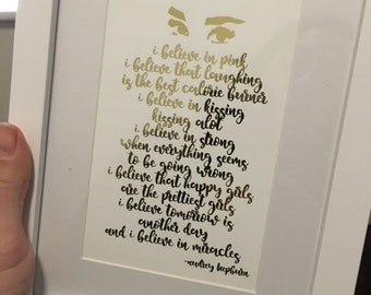 Gold Foil Print - inspirational quote framed print Audrey Hepburn inspired