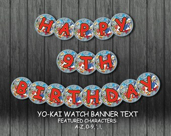 Yo-Kai Watch Themed Banner Text / Anime / Party Favors/ Invitation / Instant Digital Download / DIY / Ready For Print / PDF