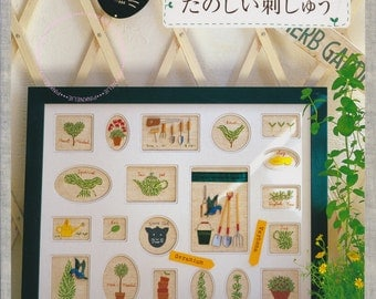 Kazuko Aoki - FUN EMBROIDERY - Japanese Craft Book