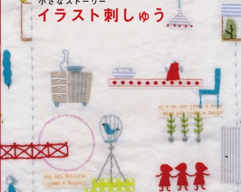 Out of Print - STORY EMBROIDERY PROJECTS Japanese Craft Book