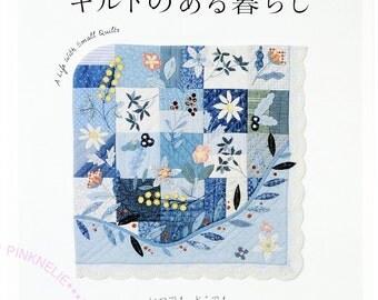 Living Quilt of Masako Wakayama  Japanese Craft Book