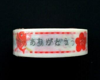 Japanese Masking Tape - Plum Blossom Masking Tape - Lucky Fish Tape - Hiragana - Thank You Tape - Traditional Japanese