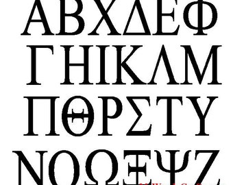 "12"" Unpainted Wooden Greek Letters, Kappa, Lambda, Mu, Nu, Omicron  12GK50      -4   111"