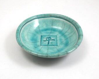 RAKU Feng shui Spiral  Handmade Ceramic Pottery Offering Bowl