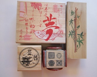 4 rubber stamps - ASIAN themed - koi, pagoda, bamboo, and more - DESTASH - used rubber stamps