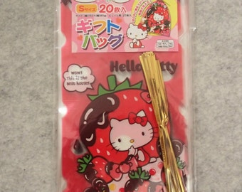 20pcs Strawberry/Blue Logo Hello Kitty Gift Bags (15cm X 9cm) - Small