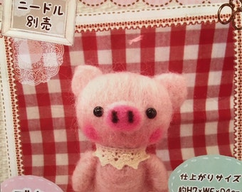 Japanese Animal Carft Kit of Wool Felt - Pig