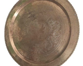 Brass Charger. Etched brass table. Fig House Vintage