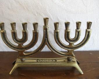 Hen Holon Menorah Chanuka Brass Israel Judaica Vintage