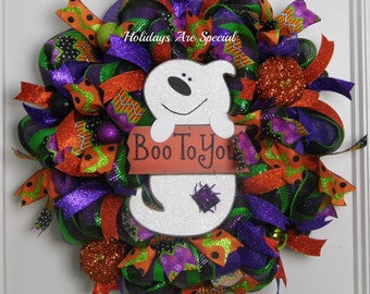 Halloween Mesh Wreath, Ghost Mesh Wreath, Ghost Wreath, Pumpkin Wreath, Trick or Treat, Fall Decor