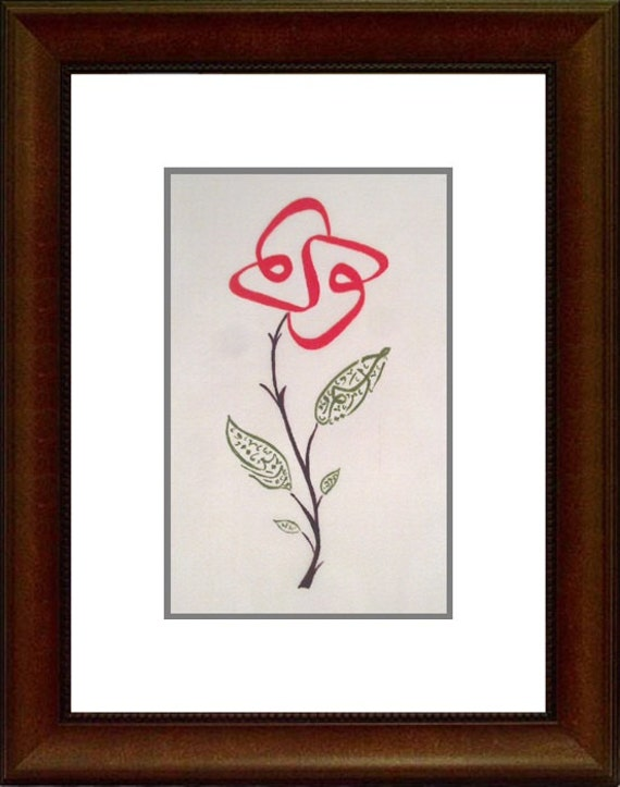 Red arabic vav flower paintingottoman turkish islamic