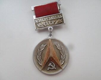 soviet pin badge sign USSR inventor - 100 % original